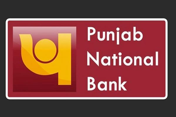 pnb bonds in third quarter