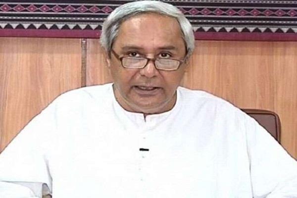 odisha extends lockdown till 30 april