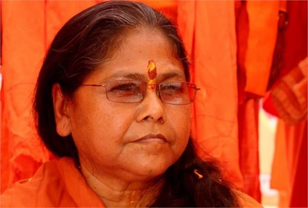 sadhvi niranjan jyoti says misbehavior with doctors engaged
