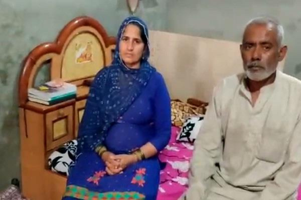 haryana news parents helping india s trapped son in dubai