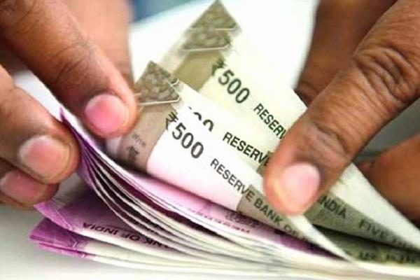 home delivery of cash will start now money will reach your home
