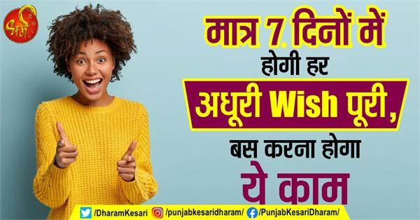 importance of shiv pradosh vrat in hindi