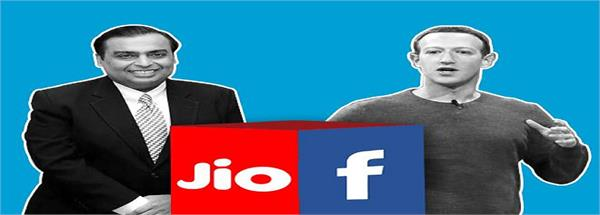 how will the general public benefit on facebook and jio s deal