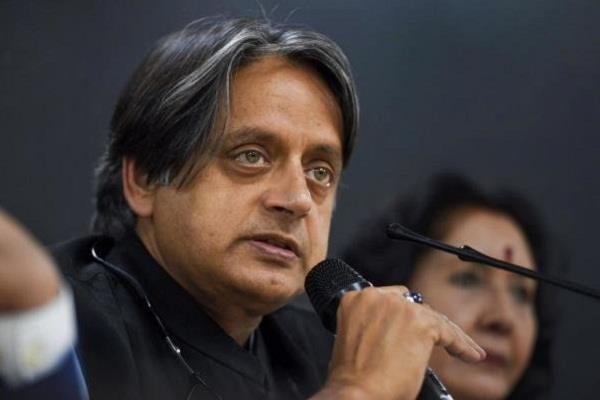 tharoor questioned trump if vaccine is made then india will give priority