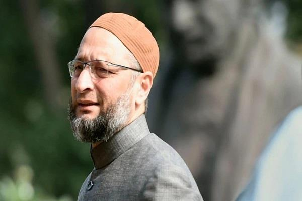 owaisi expressed displeasure over pm modi s all party meeting