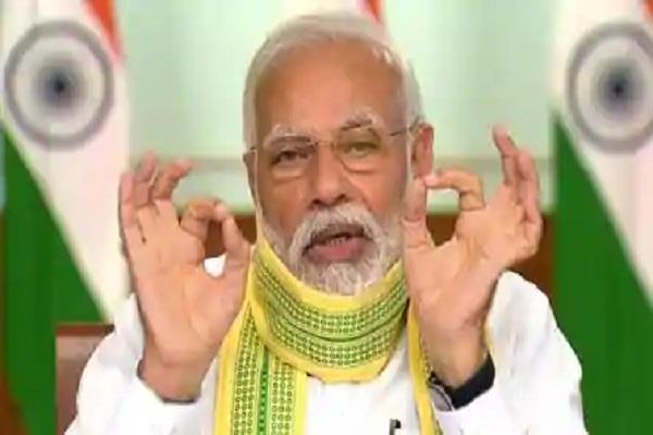 pm modi said  mask will become a part of life in the coming days