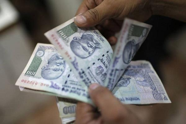 money to be deposited in jan dhan account from tomorrow