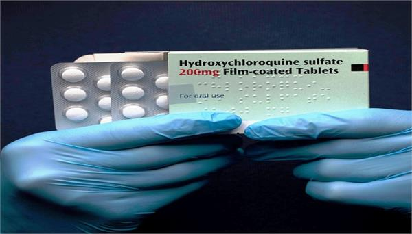 is hydroxychloroquine drug dangerous reports claimed