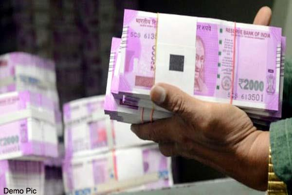 starts new financial year of government from loan of 420 crore
