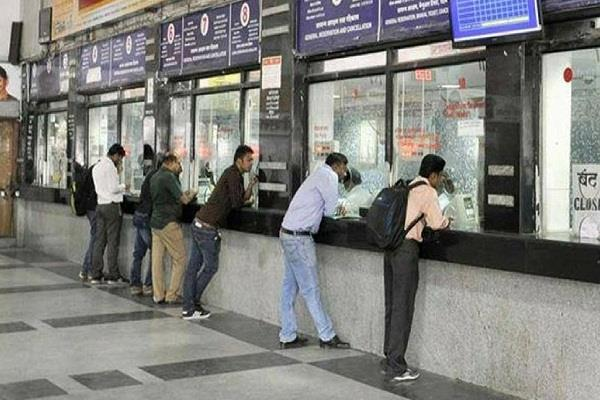 reservation ticket counters will open at select stations from today