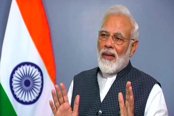 pm s letter to the nation on completion of one year of modi government 2