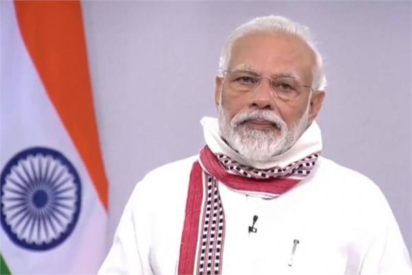 211 singers sing on aatam nirbhar bharat