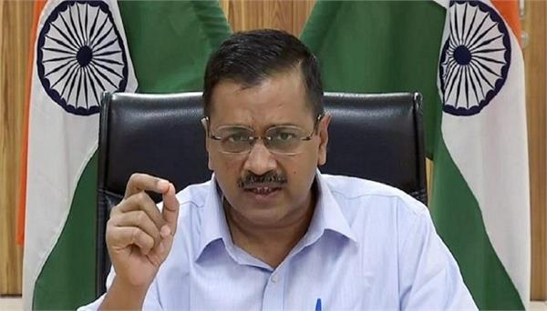 kejriwal said central government s economic package delhi did not get anything