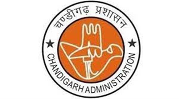 chandigarh can enter orange zone