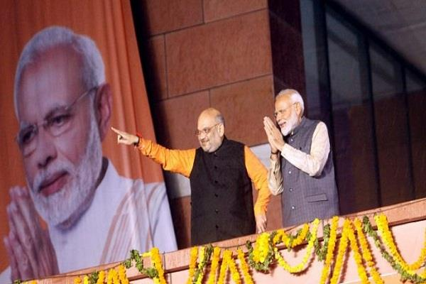 amit shah salutes the people of india for supporting the bjp