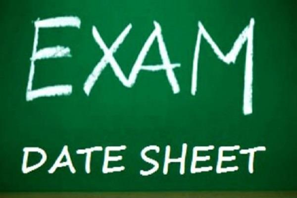 cbse 12th and 10th pending exam datesheet to be released on monday