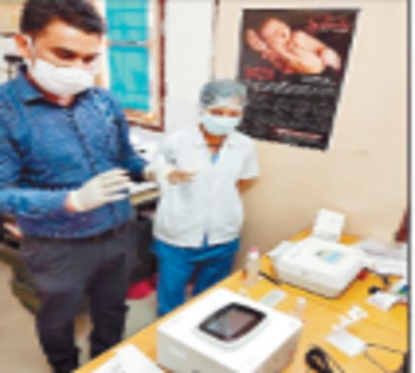 corona will be tested in civil hospital from today
