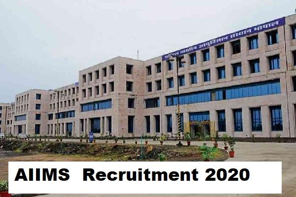 aiims recruitment 2020 know how to apply for graduate pass