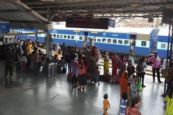 railway booking office attracts passengers