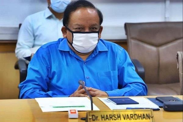dr harshvardhan elected executive chairman of who
