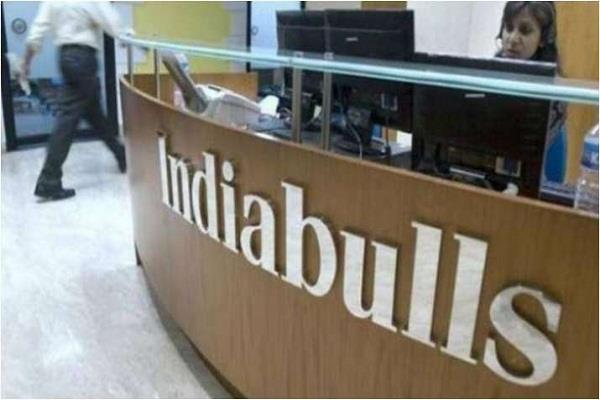 indiabulls asked 2 000 employees to give it