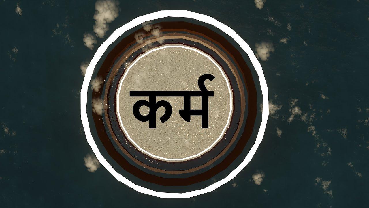 PunjabKesari, Motivational Concept, Motivational Theme, Karma, Promise, Motivational Story, Inspirational Story, Inspirational Theme, Inspirational Concept, Religious Story, Religious Conept, Punjab kesari, Dharm
