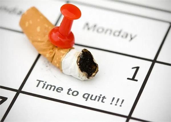 जिंदगी है अनमोल इसे यूं ही न गंवाए, जानिए तम्बाकू की लत छुड़वाने के तरीके