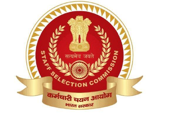 ssc chsl exam date 2020 date to announce complete lifting of lockdown