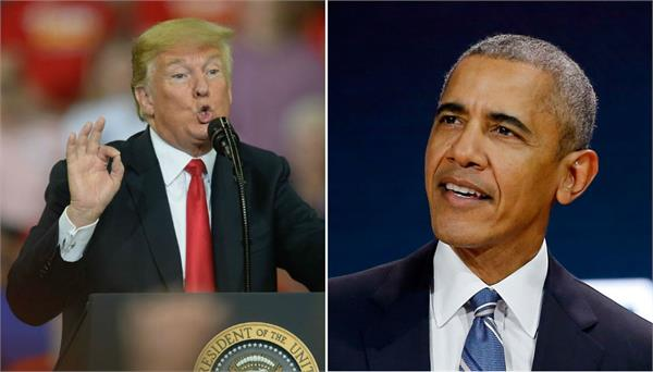 trump criticises barack obama said he was highly ineligible president