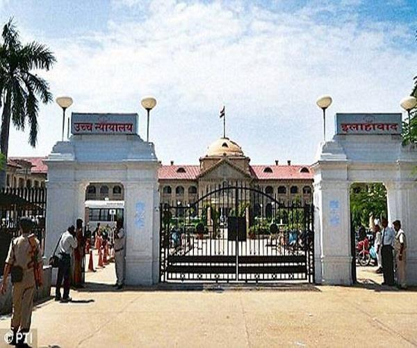 unnao victim s uncle pleaded for bail by allahabad high court