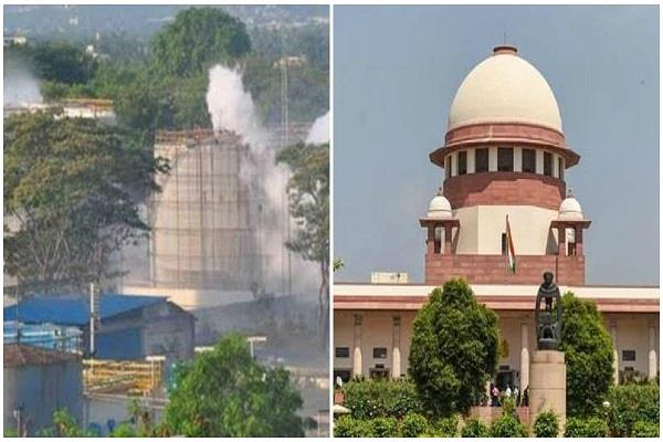 supreme court denied interference with ngt order