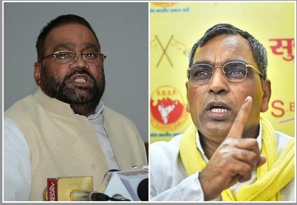 om parkash rajbhar counter attack on swami parsad maurya
