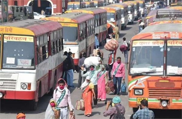 in the fourth phase of lockdown they are exempted buses will run from up to