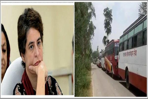 priyanka gandhi s personal secretary and up congress president fir