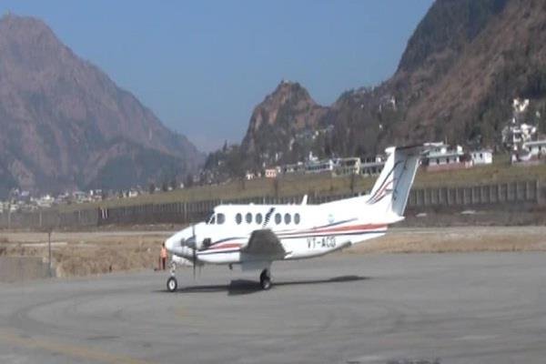 pantnagar airport also ready for domestic flights