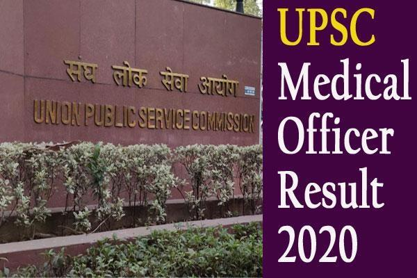 upsc medical officer result 2020 marks of finally qualified candidates released