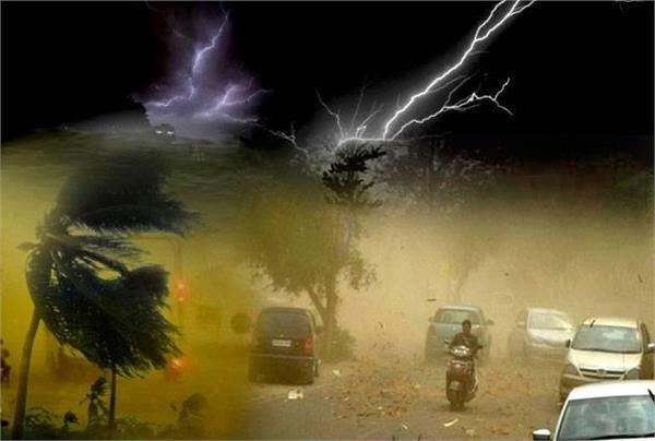 storm rains in up 29 people killed many injured