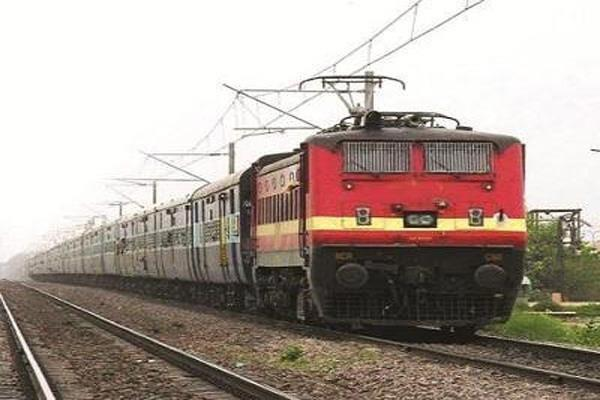 rail starts preparations these trains will run on track from tomorrow
