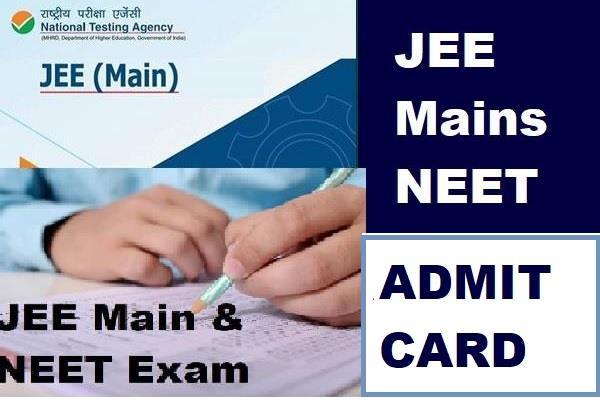 nta reveals jee main neet admit card exam timing details