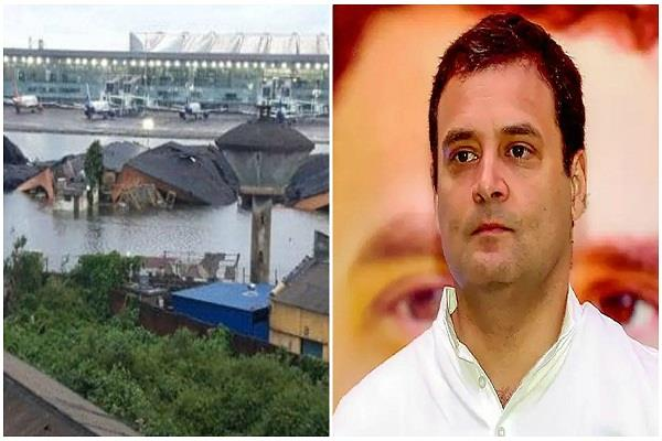 rahul gandhi saddened by the devastation caused by amfan