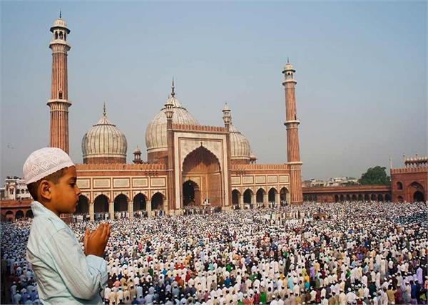 Eid-ul-Fitr 2020: क्यों मनाई जाती है ईद-उल-फितर, जानिये इस पर्व का महत्व