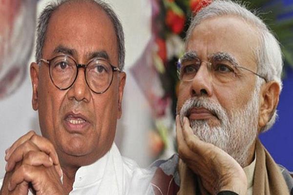 digvijay singh attacks pm narendra modi accuses him of decision to lockdown