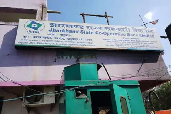 acb to investigate scam in co operative bank hemant soren ordered