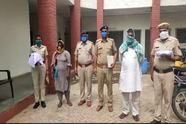 haryana news 1 woman including a woman supplying drugs