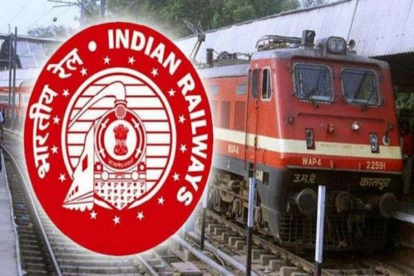 new changes in ticket booking for trains already running and running from june 1