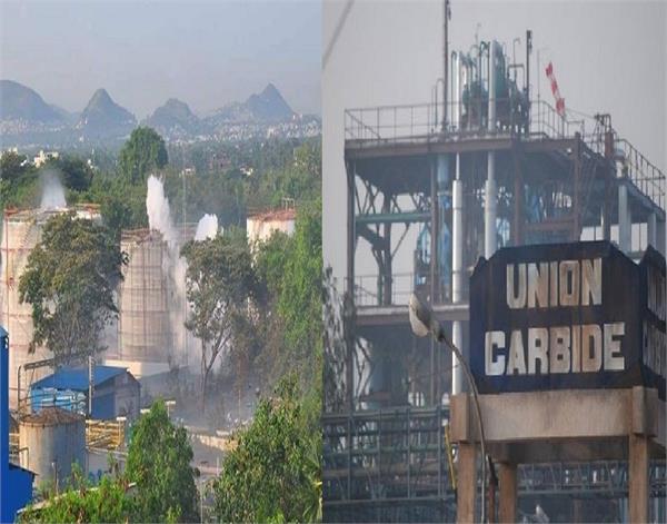 bhopal gas scandal was more dangerous than visakhapatnam