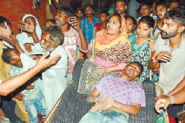 police amritser gujrapur