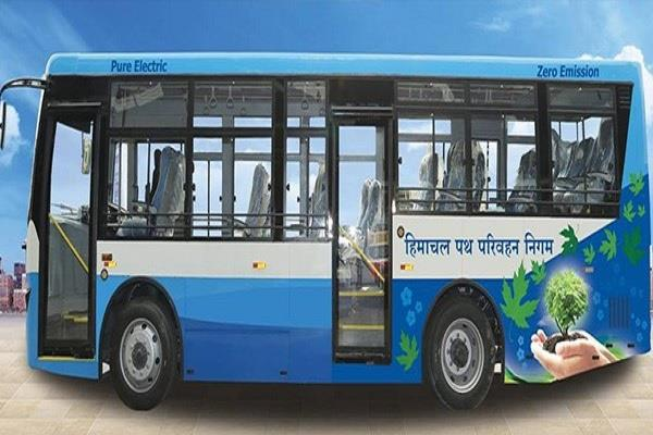 will be conditioned on ready to run hrtc bus