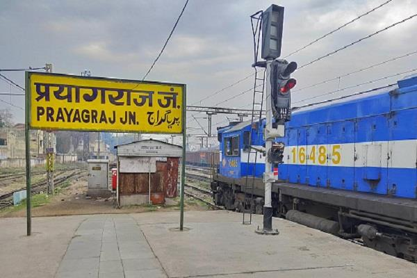 booking of special trains starts at ticket counter from today