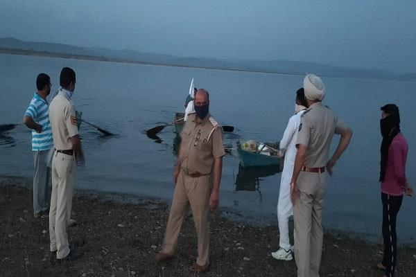 the body of a fisherman drowned yesterday morning in pong reservoir